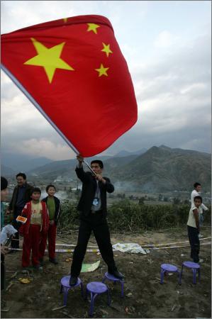 组图:中国成功发射嫦娥一号探月卫星