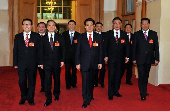 丑化党和国家形象_党和国家的领导人