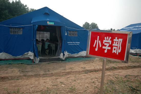 图文:帐篷学校小学部
