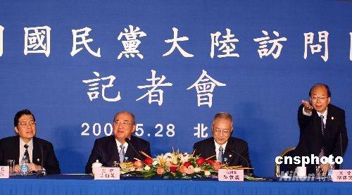 图文:中国国民党大陆访问团在北京召开记者会