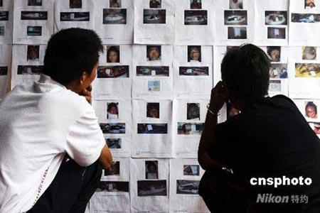 组图:地震遇难者直系亲属DNA比对开始登记