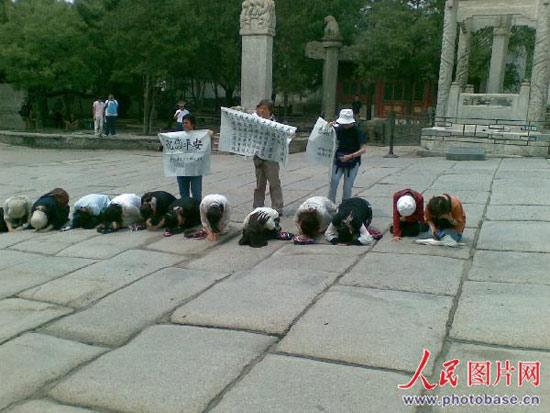 组图:近二十名日本妇女在卢沟桥下跪