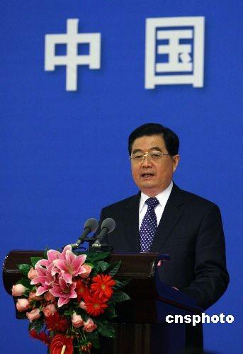 组图:中日友好条约缔结30周年招待会举行