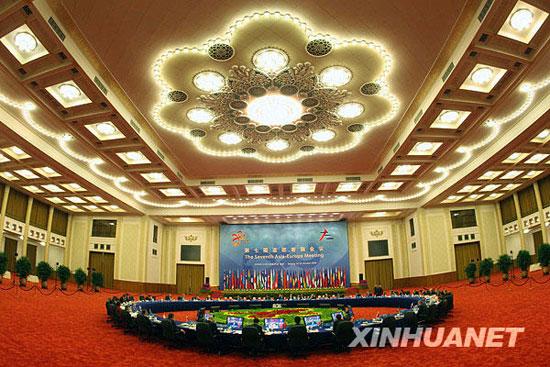 组图:第七届亚欧首脑会议举行第二次全体会议