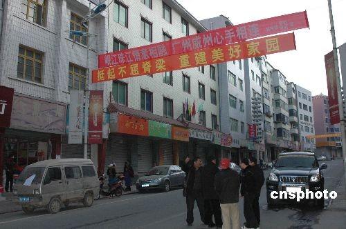 汶川县城不倒酒店身价飙升五倍(组图)
