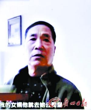 同事忆纽约坠机遇难中国公民姚世彬(组图)