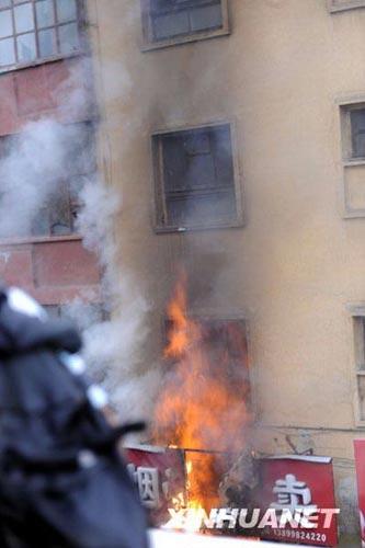 乌鲁木齐打砸抢烧严重犯罪事件死者数增至156人