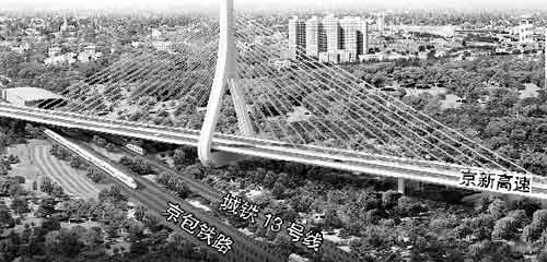 京新高速99米高斜拉桥开建将成北京新地标(图)