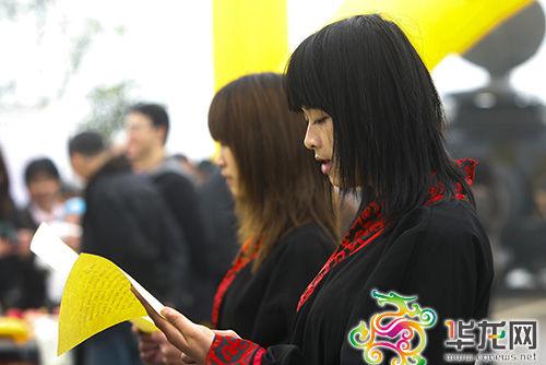 诵读传统,参祭人员宣读《大学》经部、《孝经》广要道章。 李靖 摄
