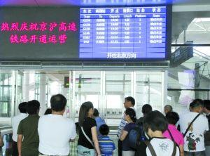 12日下午15时许,众多旅客滞留在京沪高铁安徽蚌埠南站。新华社发
