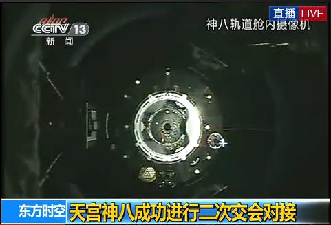 央视回放画面显示神舟八号飞船与天宫一号即将对接
