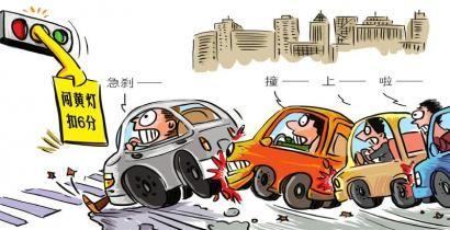 漫画 杨仕成