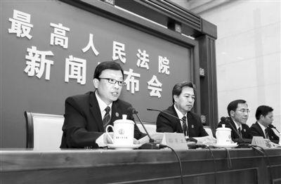昨日,最高人民法院审理危害食品安全犯罪新闻发布会在京举行。新华社记者 陈建力 摄