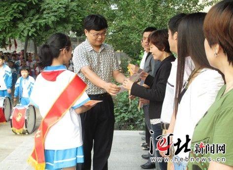 香河县通过知识爱护提高小学生节水环境卫生意活动小学生征文图片