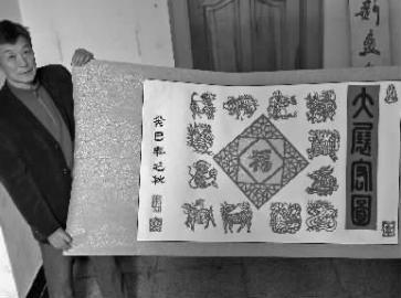 手撕纸画《大家庭图》庆祝祖国生日