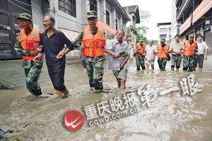 北碚区偏岩古镇,武警官兵转移受灾群众。
