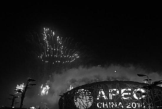 APEC烟花表演