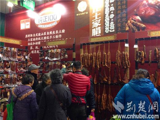 武汉第23届食博会在武展开幕 土特产大受欢迎