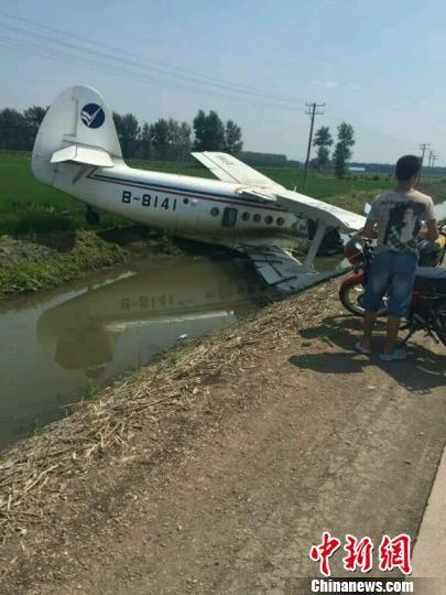黑龙江一农用喷药飞机掉落致3伤 起因待查 网友供给 摄