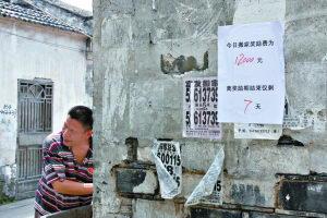 南京老城南改造争议4年未决温家宝两度批示