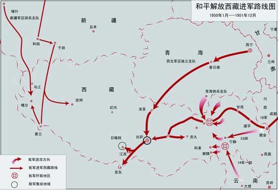 昌都战役:18军先后进行20余仗歼灭藏军主力