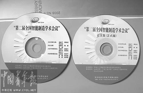 武汉理工大学校长论文被曝抄袭