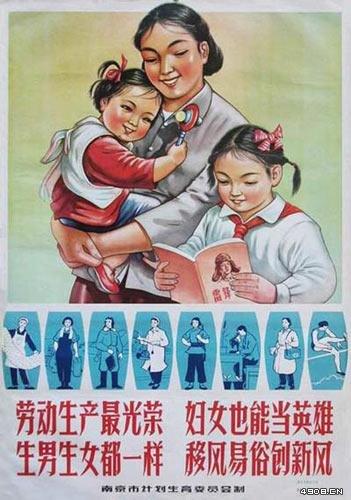 1982年计划生育国策出台:只生一个好