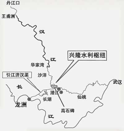 南水北调中线调水导致汉江下游面临缺水