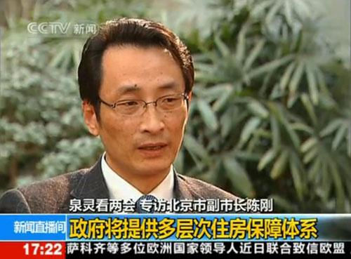 北京副市长:50%房地产开工面积将建保障住房