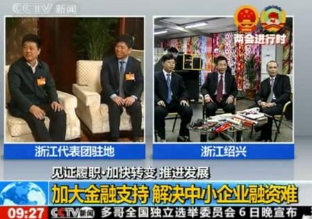代表赵林中牵挂纺织企业的转型升级