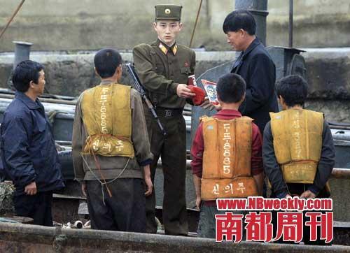 记者隐瞒身份探访平壤:中朝边境走私成公开秘密