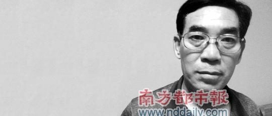 陕西渭南移民局工会主席举报移民款滥用18年