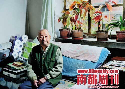 刘光基预测3年后能回家,果然如他所料。