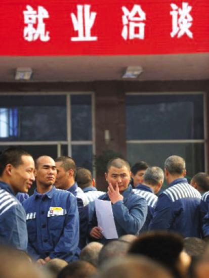 乌鲁木齐市司法局基层处副处长范振生说,乌鲁木齐刑满释放人员重新