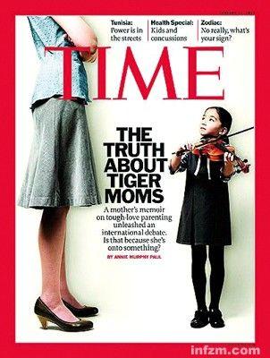 最新一期《时代周刊》封面报道了虎妈的故事。 (《时代周刊》/图)