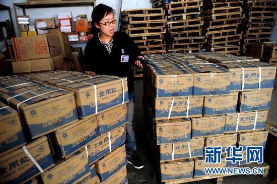 资料图:3月18日,河南济源一家超市的员工清点新到货的食用盐。新华社记者 朱祥 摄