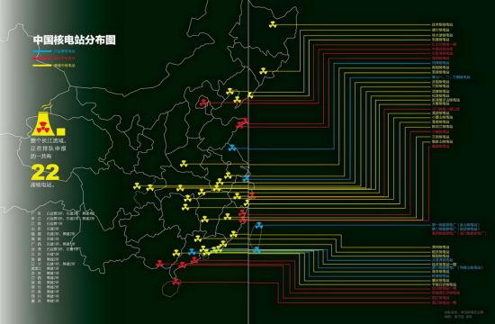 中国核电站分布图