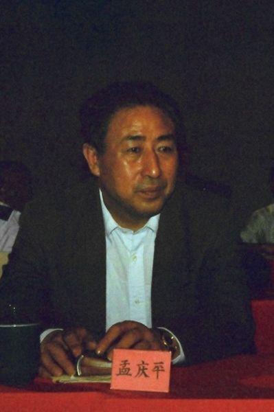 资料图:先后担任海南、湖北两地副省长的落马官员孟庆平。