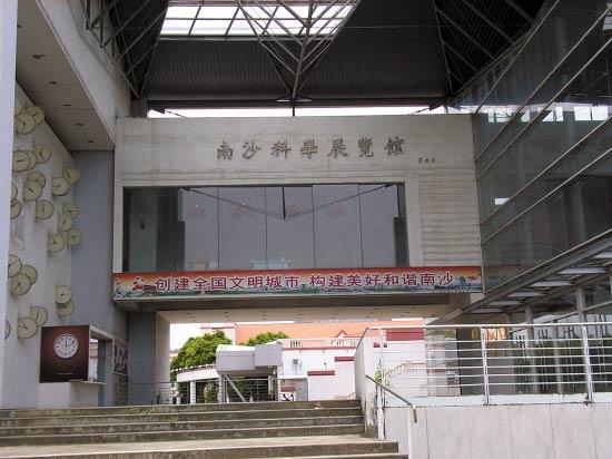 华南最父亲民营科技馆因税负度过重等缘由开张(图)