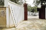 郑州女生学校戒网瘾身亡:曾哭着向老师求饶(图)
