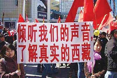 中国网民拟起诉西方媒体