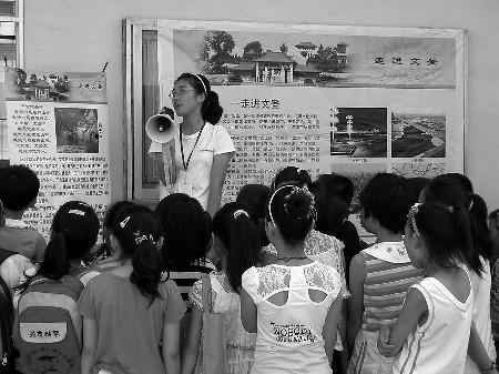 山大 威海 文化图片