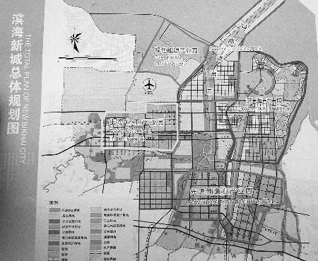 潍坊确定今年经济工作亮点 三区 建设和城镇化成重点