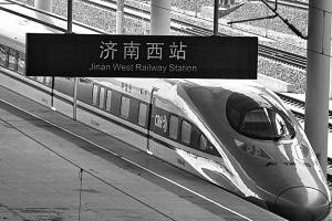 京沪高铁运行试验已进入第三阶段(资料片)