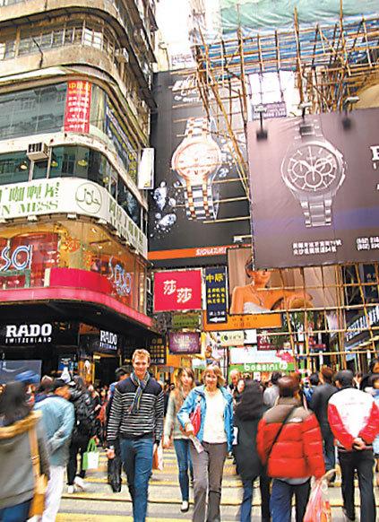 春节前去香港买什么东西划算?