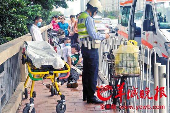 男子晕倒广州大桥50分钟无人理会失救身亡