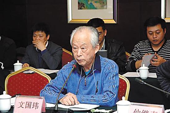 清华教授 外来人口要落户北京可考试审核