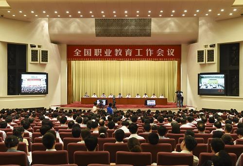 中国儿童教育网站