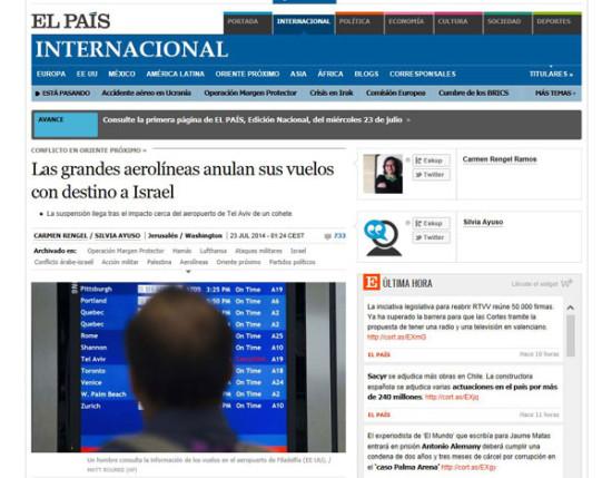 西班牙语媒体头条-2014年7月23日