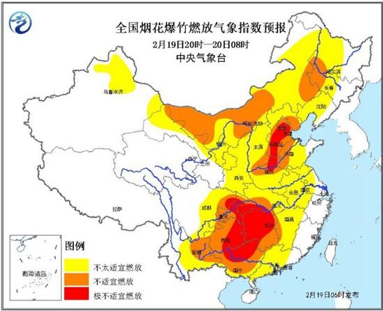 中东部将有较大范围雨雪天气华北黄淮等地有霾